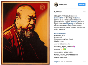 Screen shot of an Instagram post by artist Shepard Fairey featuring Ai Weiwei