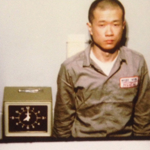 Tehching Hsieh's artwork at the Taiwan pavilion in the Venice Biennale