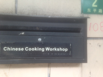 Chinese cooking workshop: learning the art of Chinese cooking